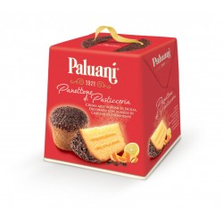 Pandoro with Sicilian...